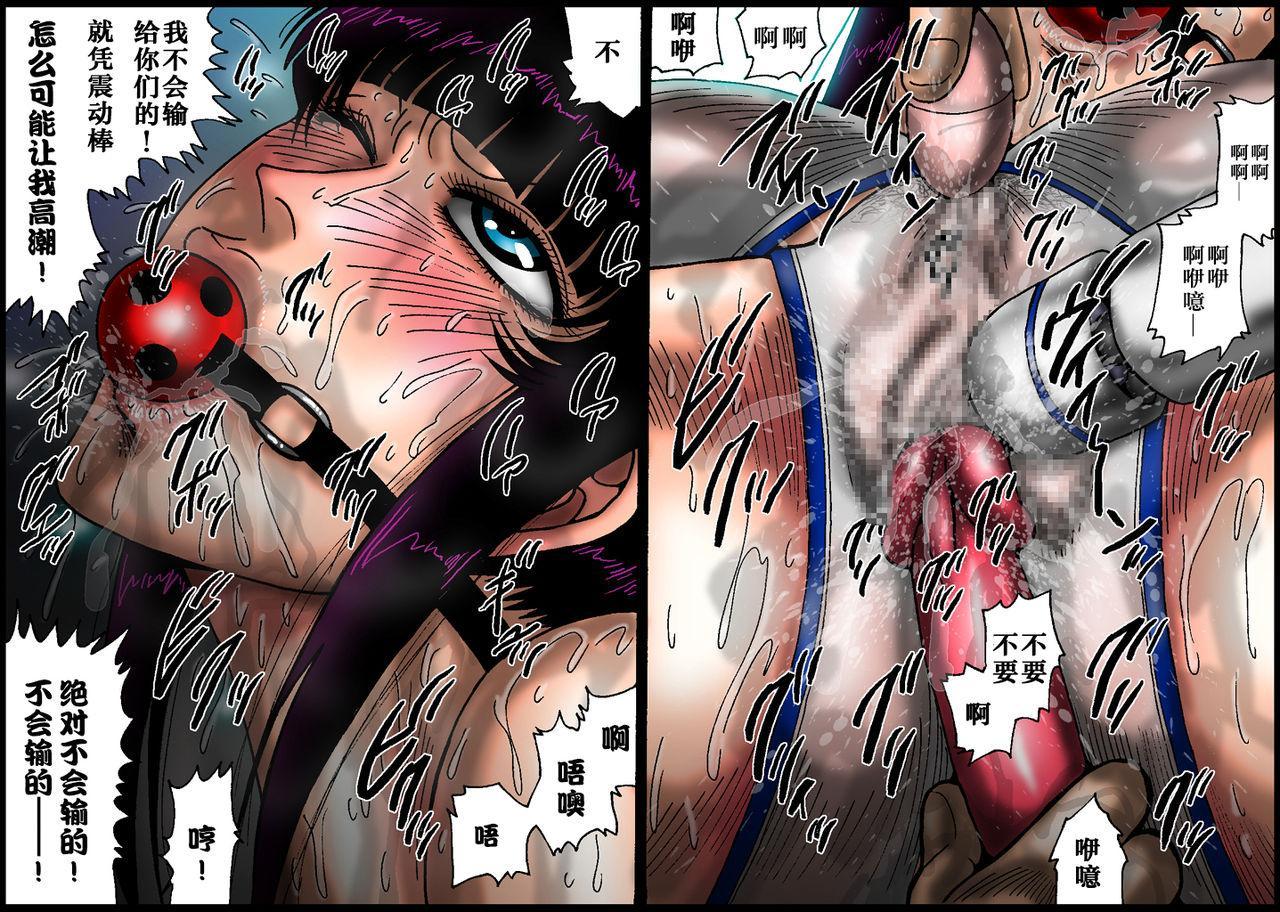[Nightmare Express -Akumu no Takuhaibin-] Yokubou Kaiki Dai 445 Shou Hentai Nyotai Acme Ryoujoku Sanban Shoubu!? Ikaseya vs Joshi Puroresu YUKI -[Chinese]【不可视汉化】 12