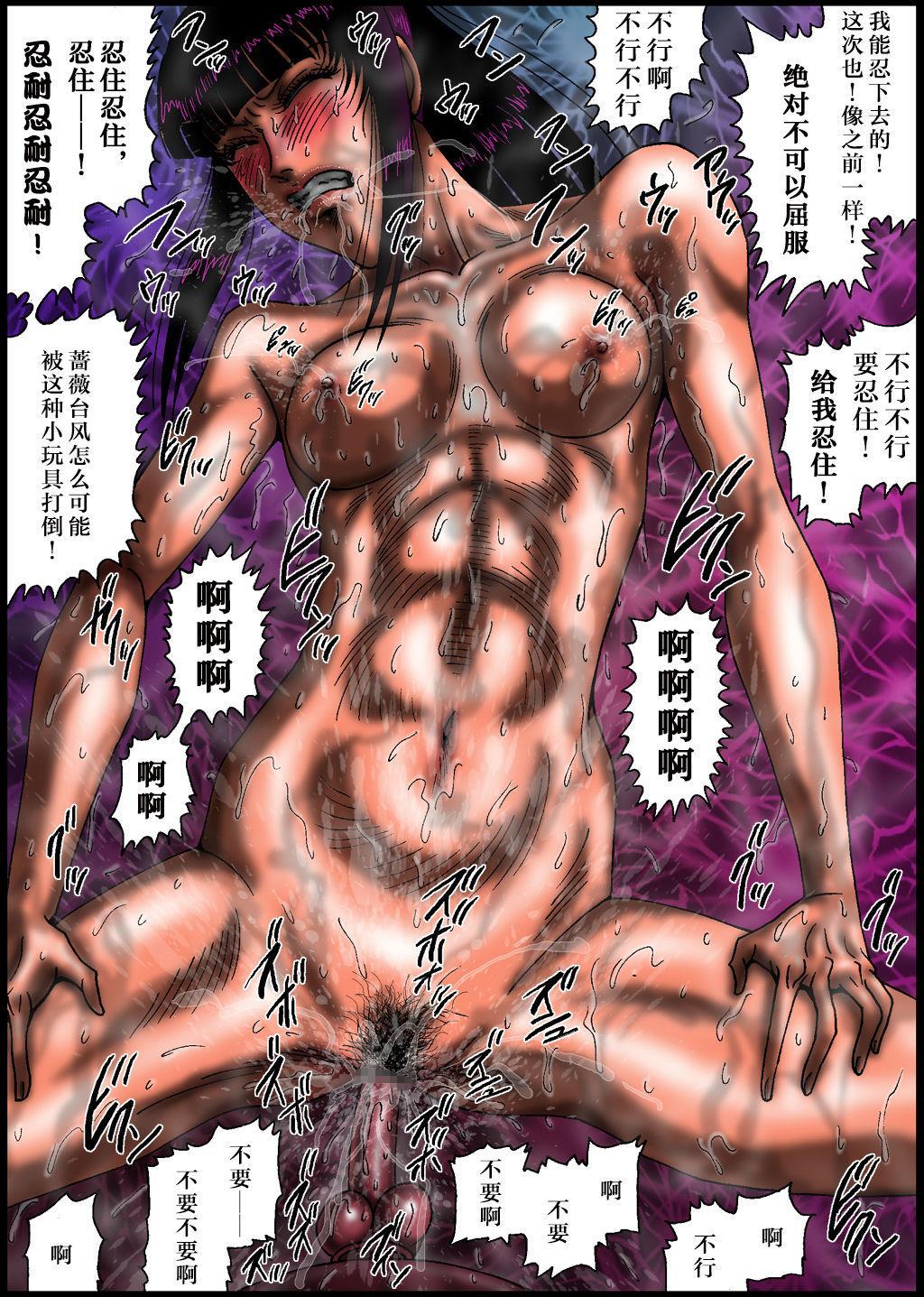 [Nightmare Express -Akumu no Takuhaibin-] Yokubou Kaiki Dai 445 Shou Hentai Nyotai Acme Ryoujoku Sanban Shoubu!? Ikaseya vs Joshi Puroresu YUKI -[Chinese]【不可视汉化】 20