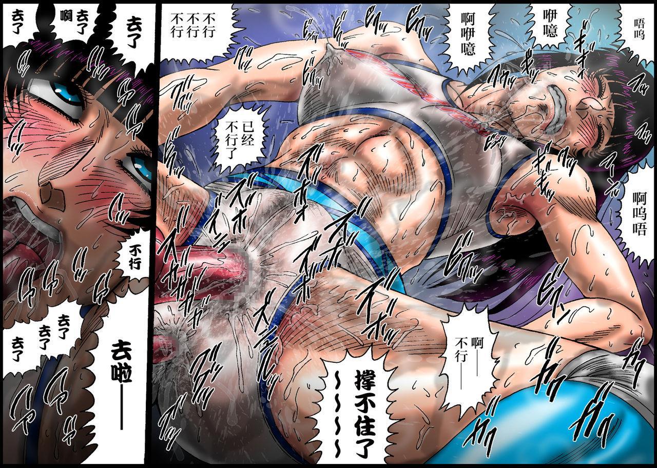 [Nightmare Express -Akumu no Takuhaibin-] Yokubou Kaiki Dai 445 Shou Hentai Nyotai Acme Ryoujoku Sanban Shoubu!? Ikaseya vs Joshi Puroresu YUKI -[Chinese]【不可视汉化】 21