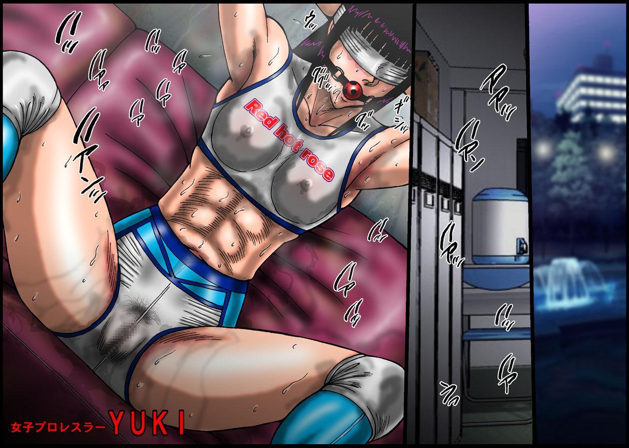 [Nightmare Express -Akumu no Takuhaibin-] Yokubou Kaiki Dai 445 Shou Hentai Nyotai Acme Ryoujoku Sanban Shoubu!? Ikaseya vs Joshi Puroresu YUKI -[Chinese]【不可视汉化】 2