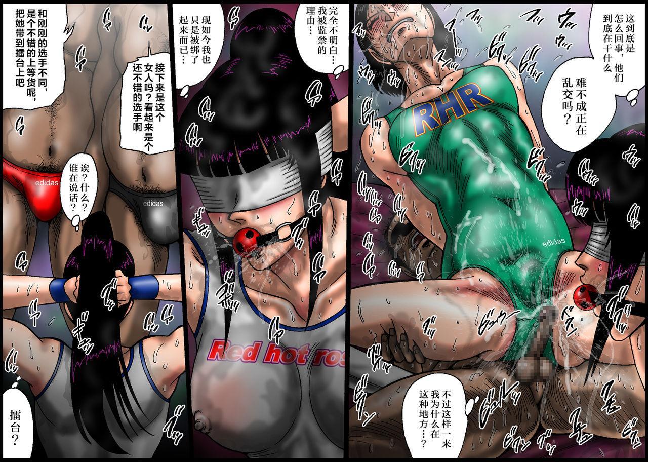 [Nightmare Express -Akumu no Takuhaibin-] Yokubou Kaiki Dai 445 Shou Hentai Nyotai Acme Ryoujoku Sanban Shoubu!? Ikaseya vs Joshi Puroresu YUKI -[Chinese]【不可视汉化】 5