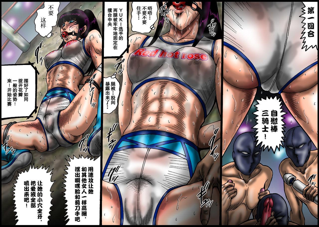 [Nightmare Express -Akumu no Takuhaibin-] Yokubou Kaiki Dai 445 Shou Hentai Nyotai Acme Ryoujoku Sanban Shoubu!? Ikaseya vs Joshi Puroresu YUKI -[Chinese]【不可视汉化】 8