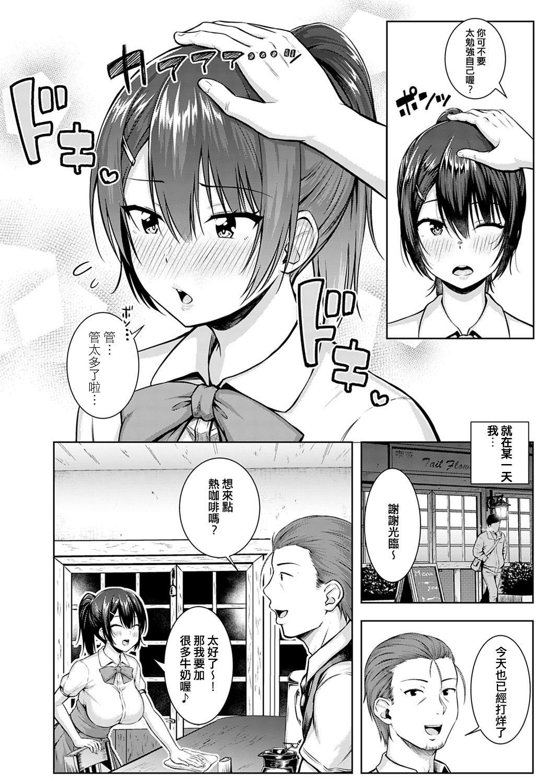 Tsukiyo ni Negai o Komete 5