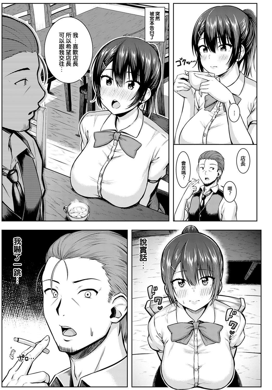 Tsukiyo ni Negai o Komete 6
