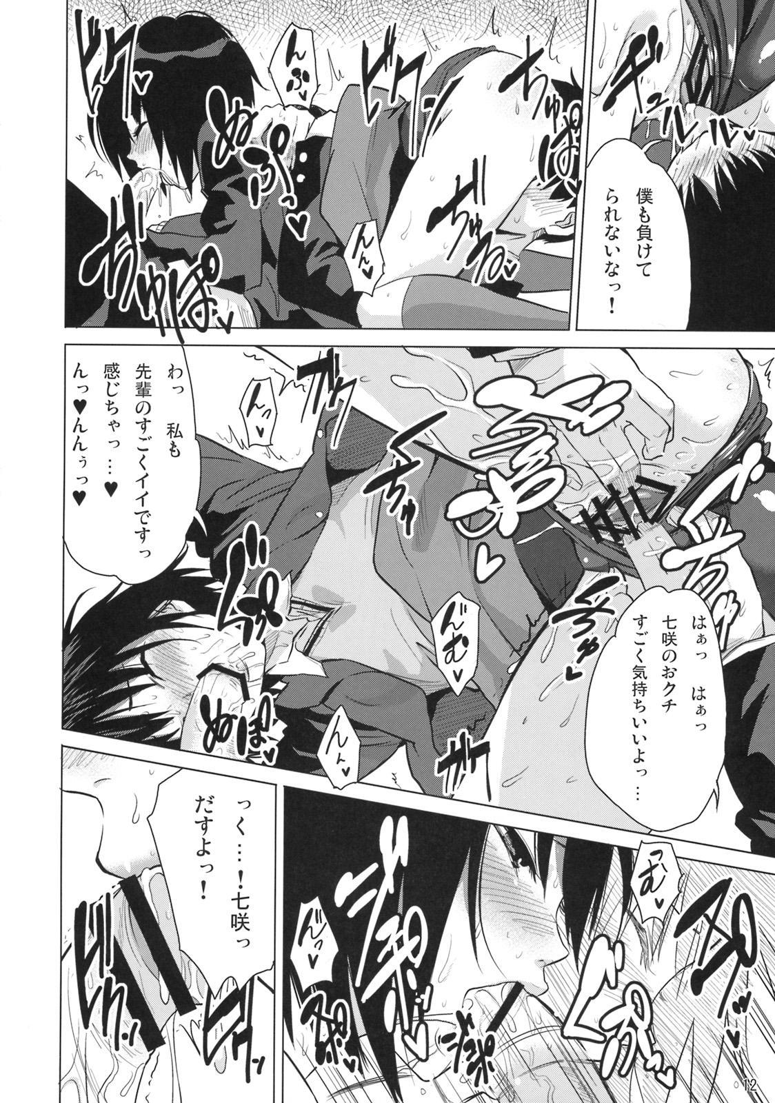 Nanasaki Iro 12