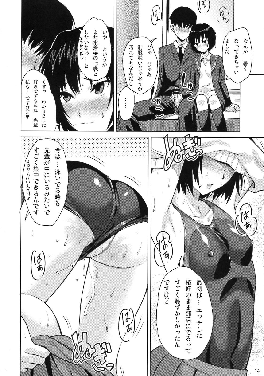 Nanasaki Iro 14