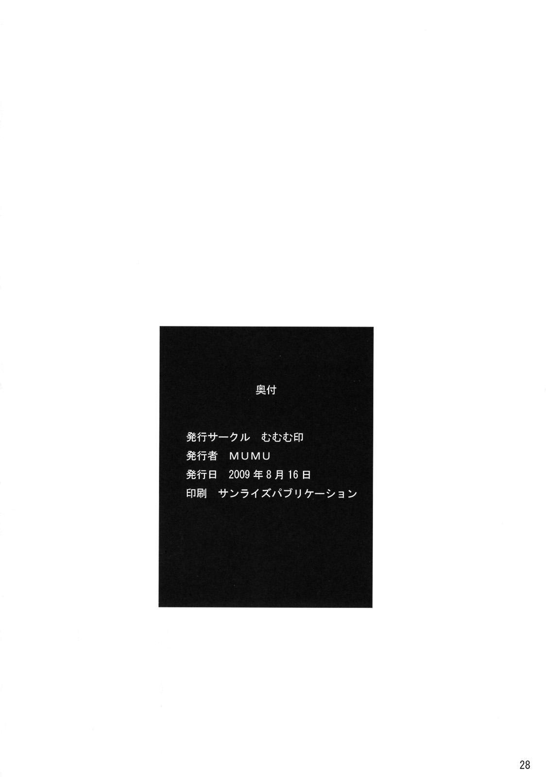 Nanasaki Iro 28