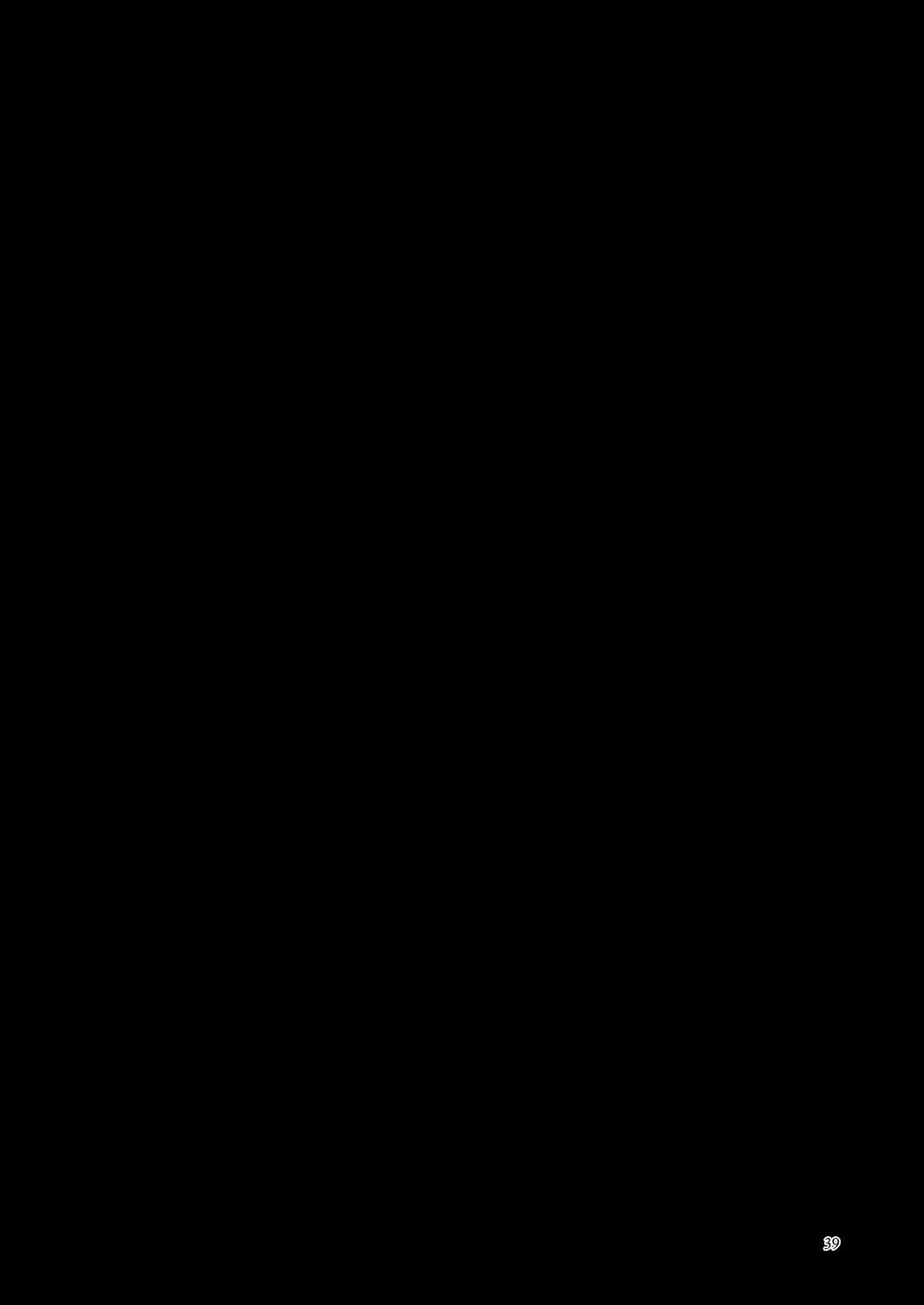 トワイライトゾーン1 37