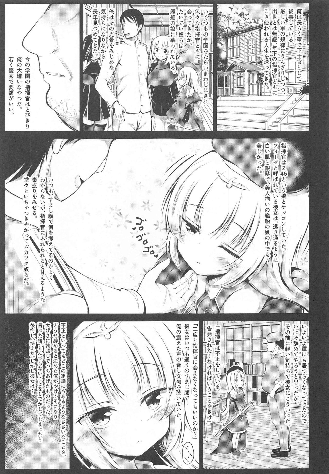 otosaretaZ46chan 3