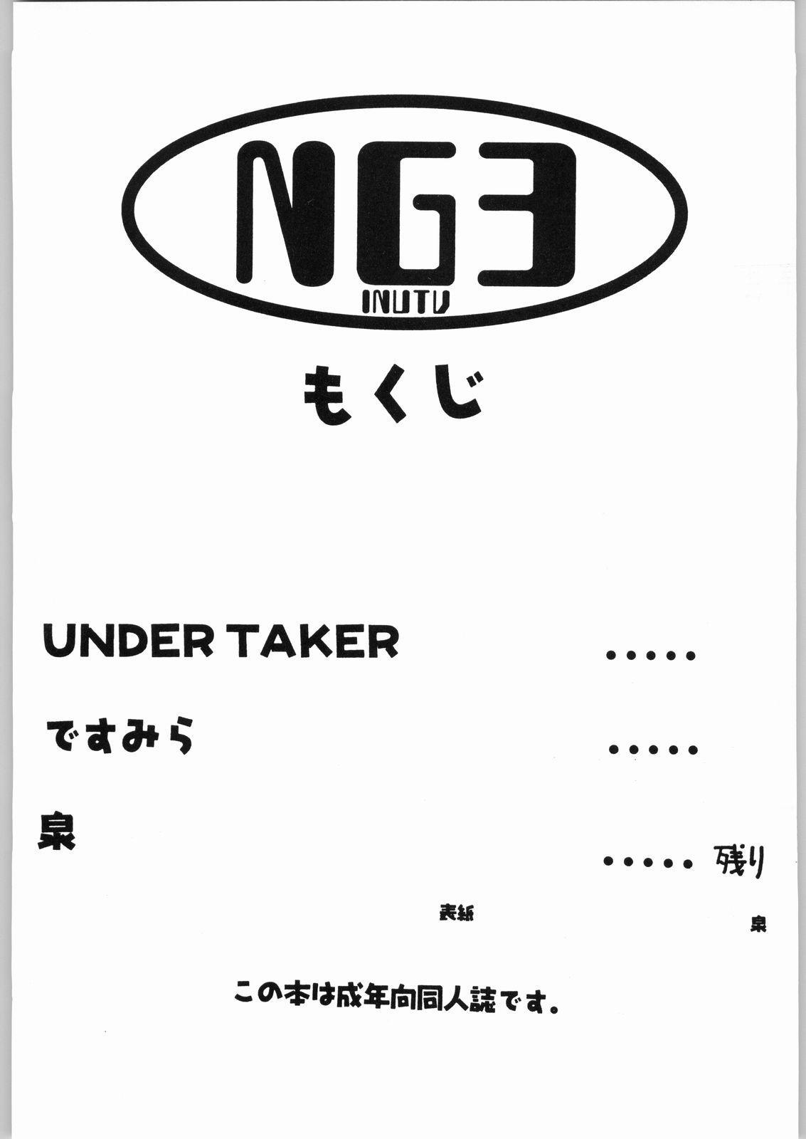 NG3 2