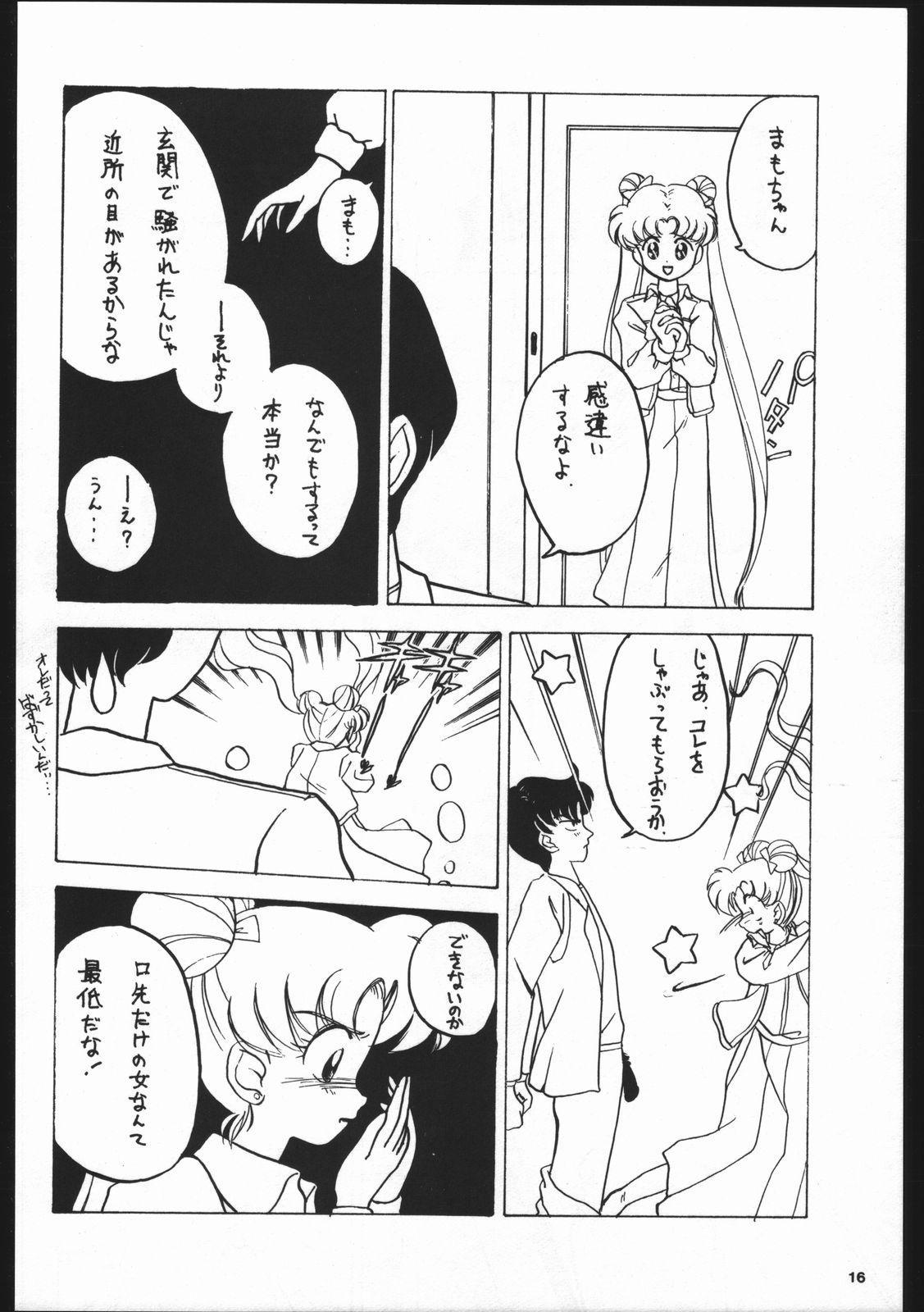 Dance of Princess S 14