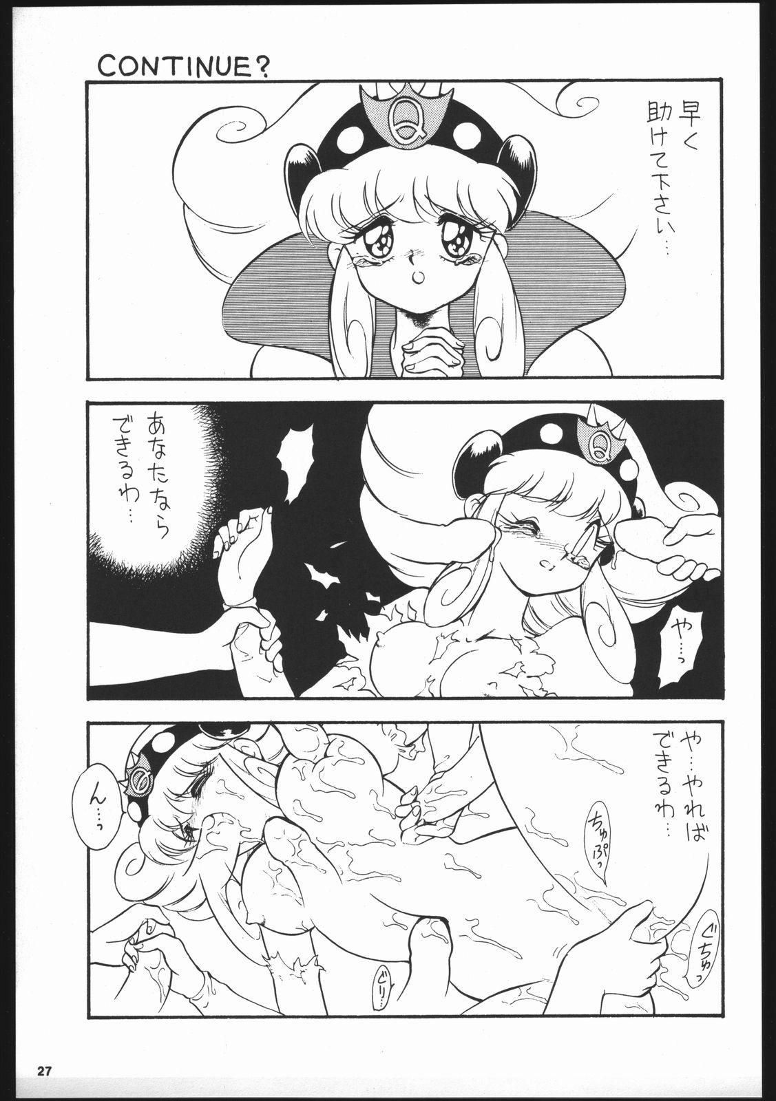 Dance of Princess S 25