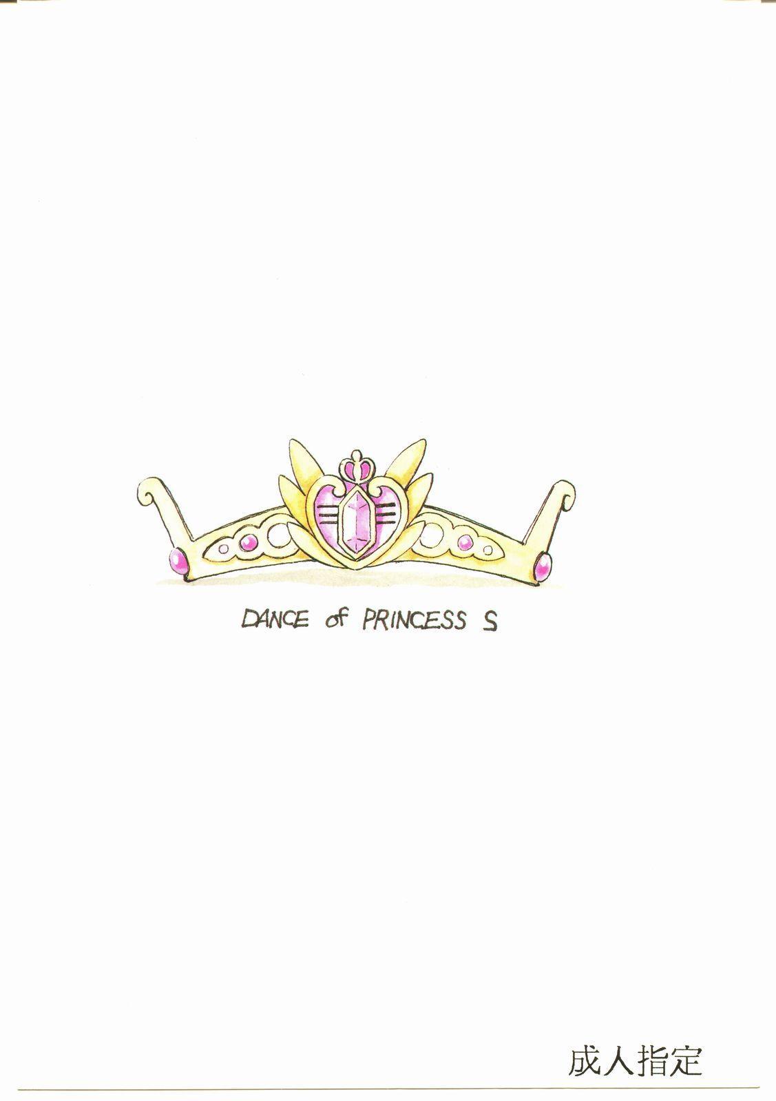 Dance of Princess S 33