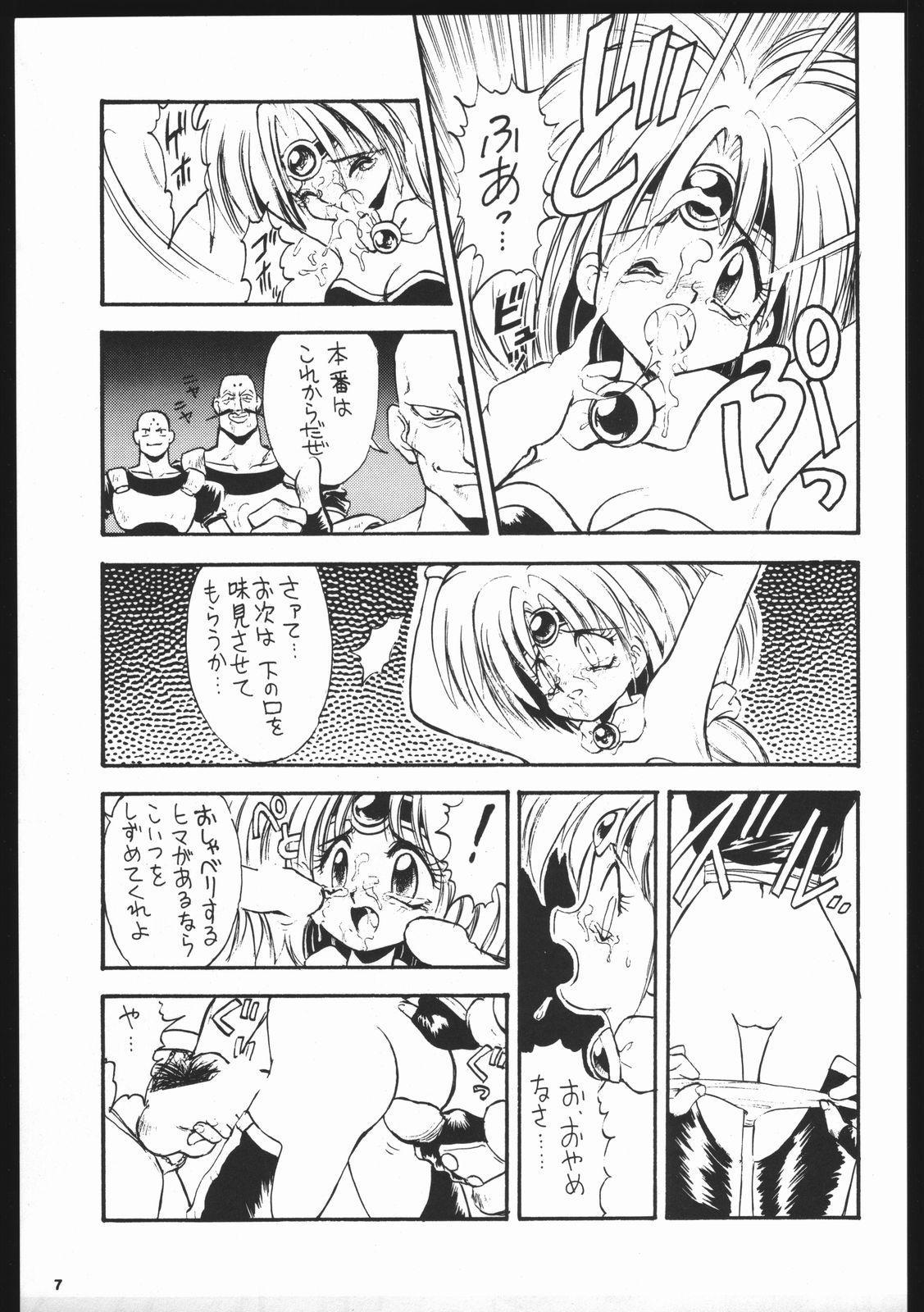 Dance of Princess S 5
