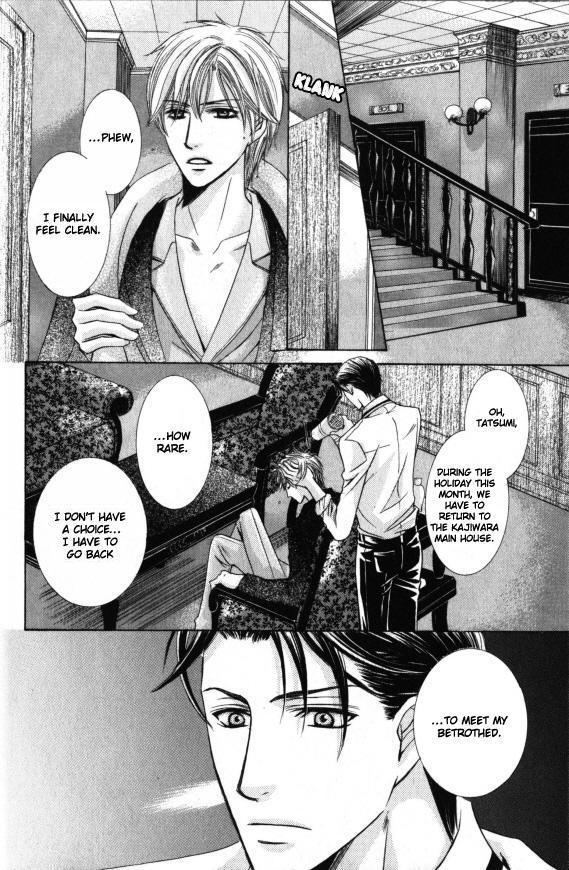 Kunshu no Ai wa Yoru ni Hana Saku 12