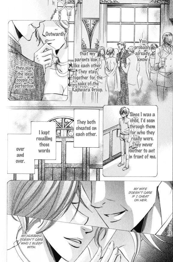 Kunshu no Ai wa Yoru ni Hana Saku 91