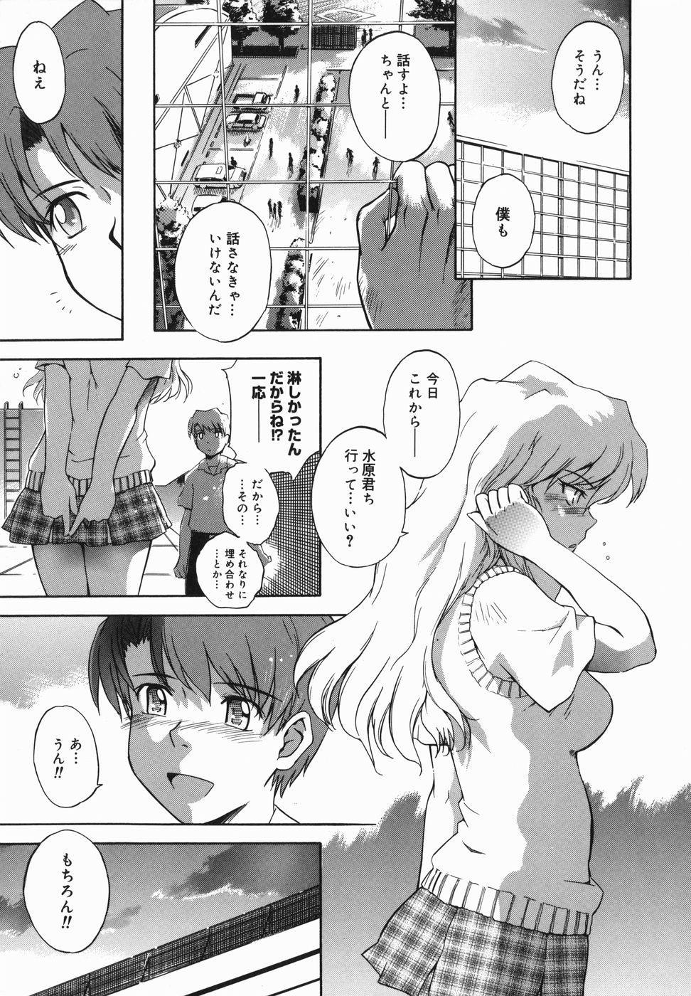 ♭38℃ Loveberry Twins 104