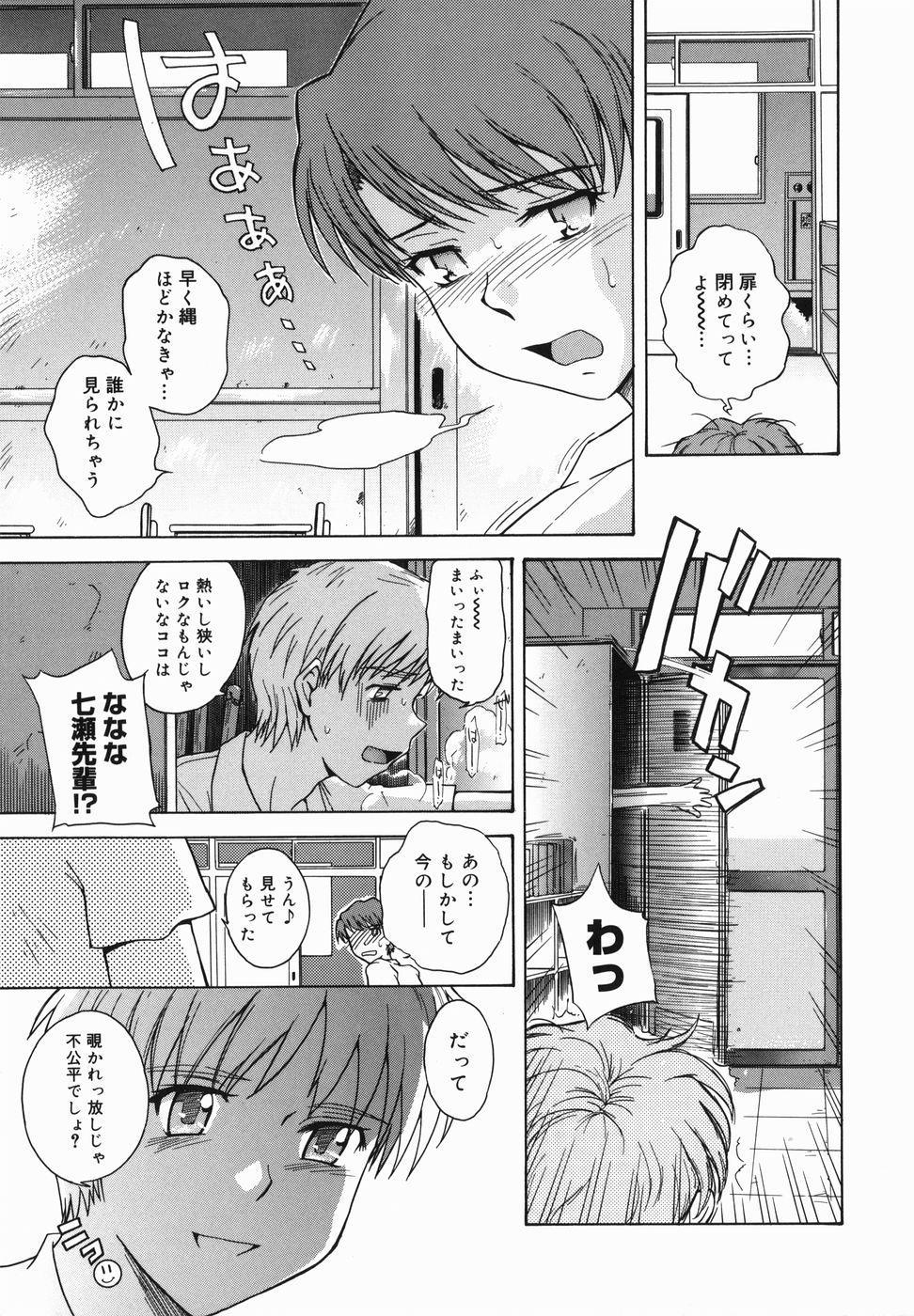 ♭38℃ Loveberry Twins 14