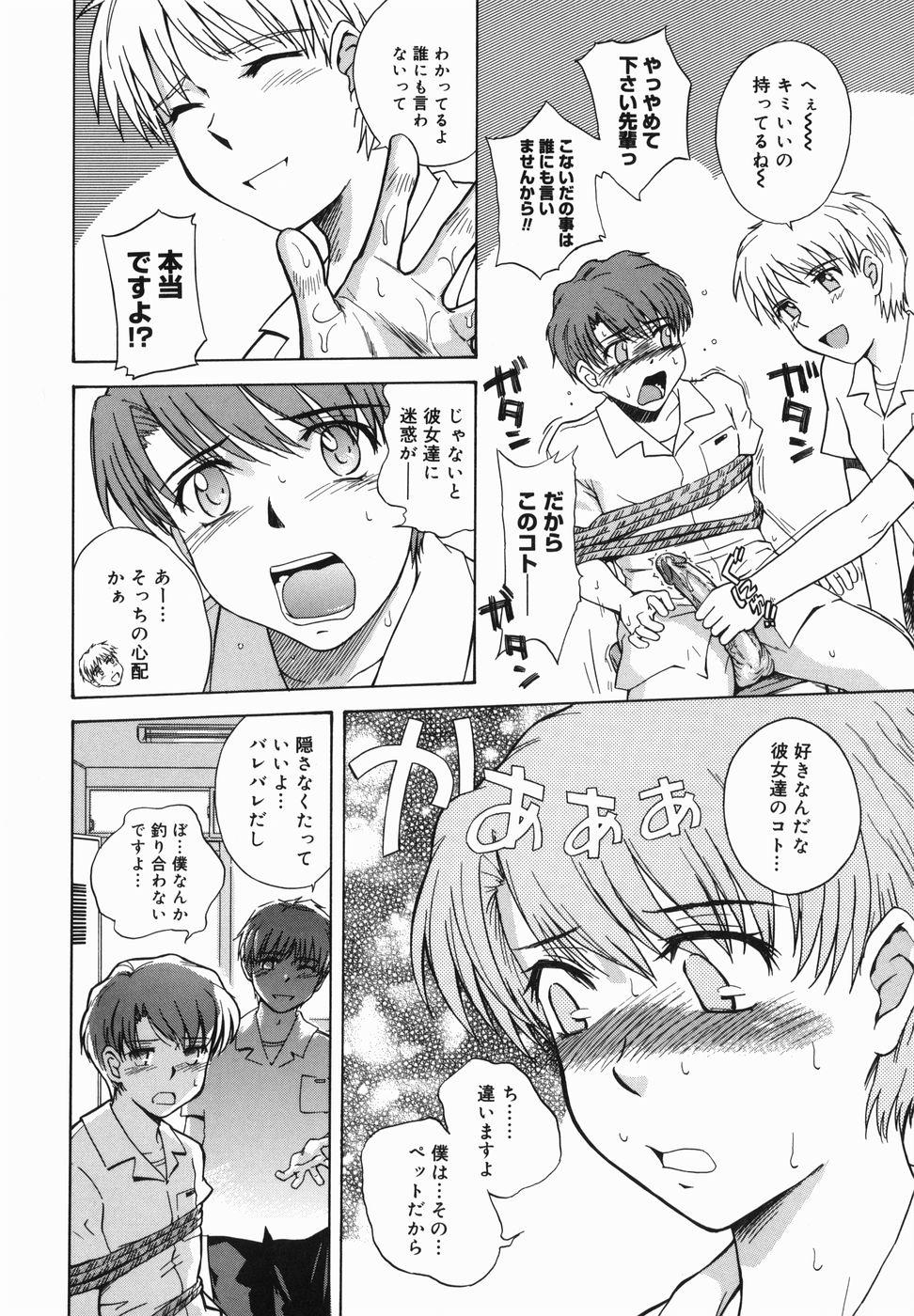 ♭38℃ Loveberry Twins 15