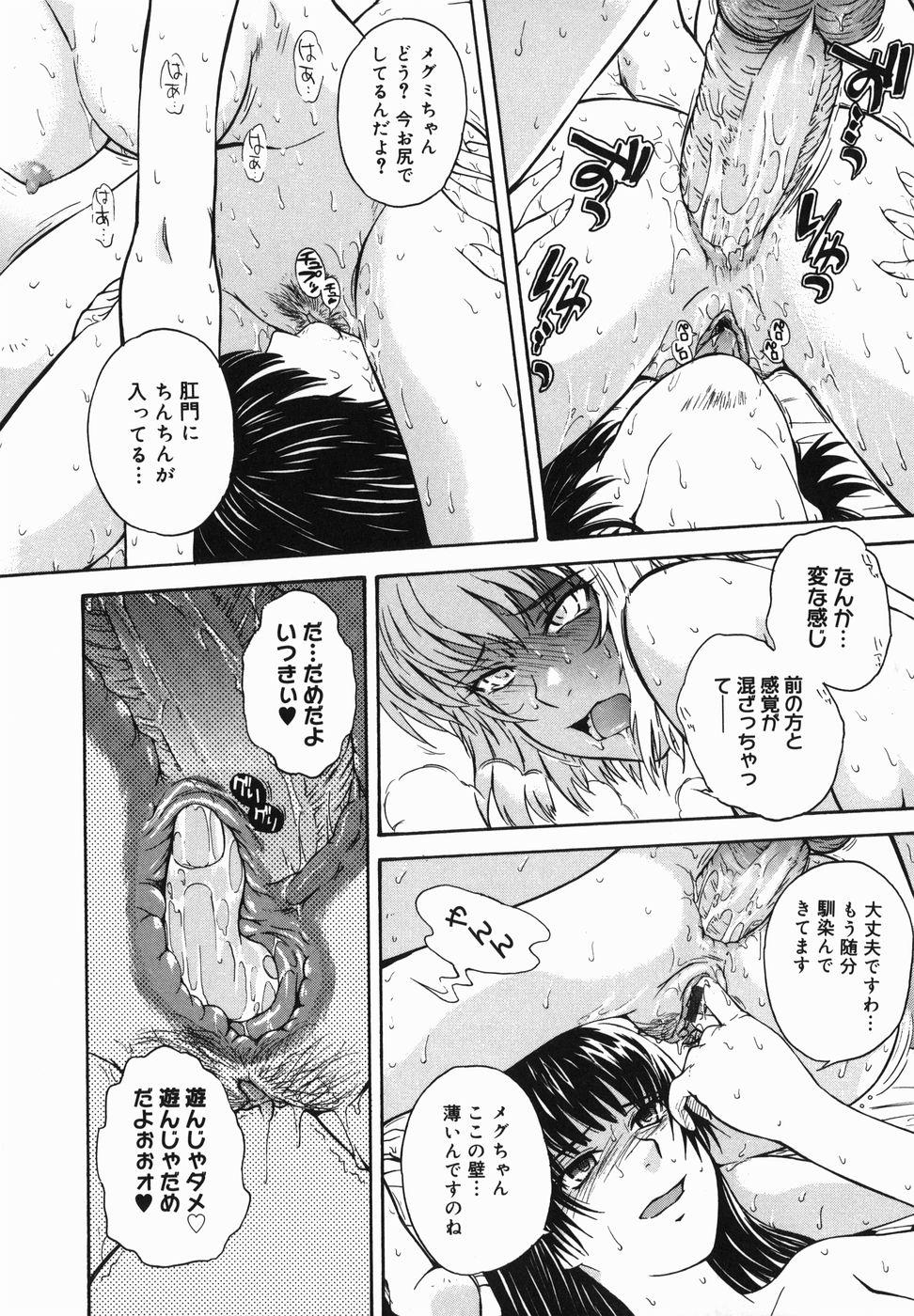 ♭38℃ Loveberry Twins 205