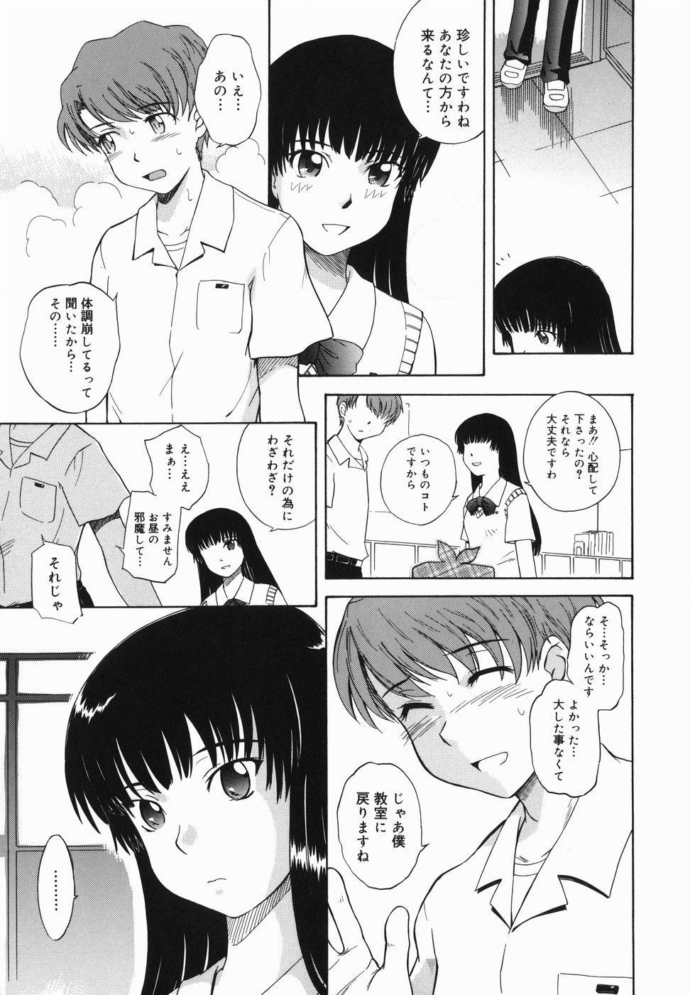 ♭38℃ Loveberry Twins 34
