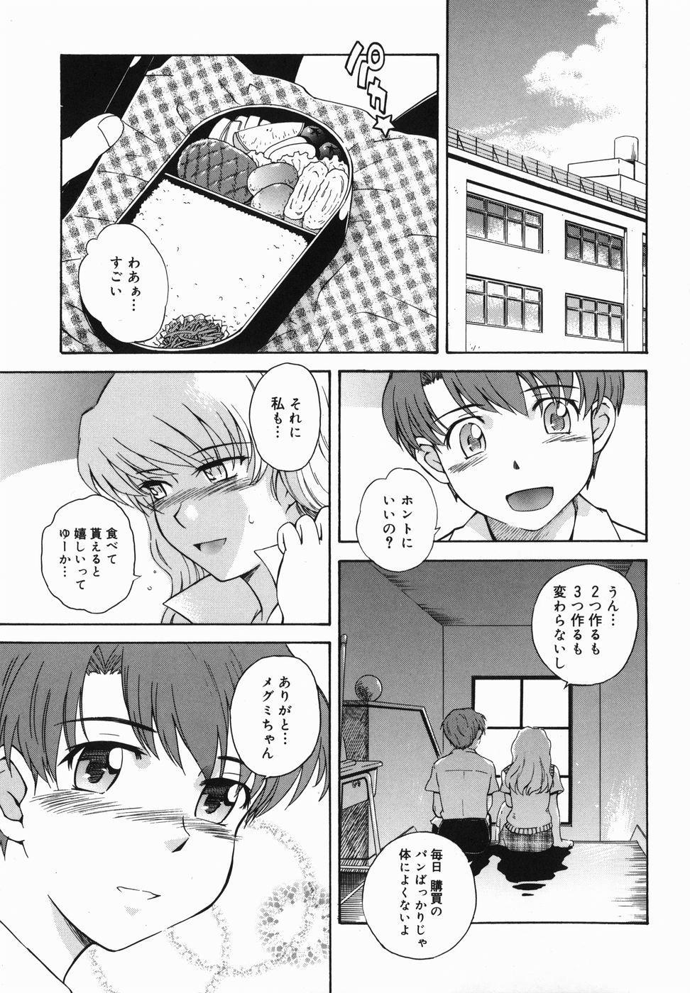 ♭38℃ Loveberry Twins 54