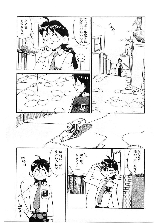 Kyouiku Shidou Kisaragi Sensei 133