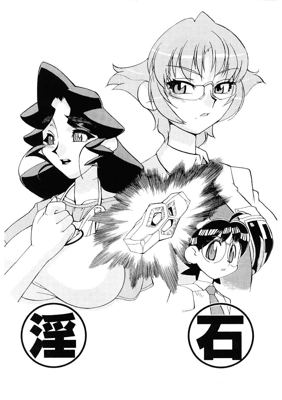 Kyouiku Shidou Kisaragi Sensei 134