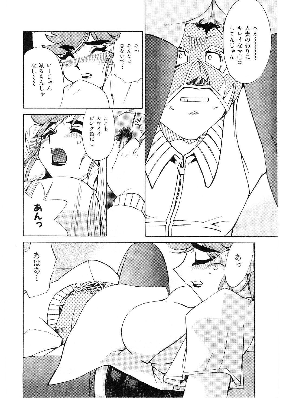 Kyouiku Shidou Kisaragi Sensei 182
