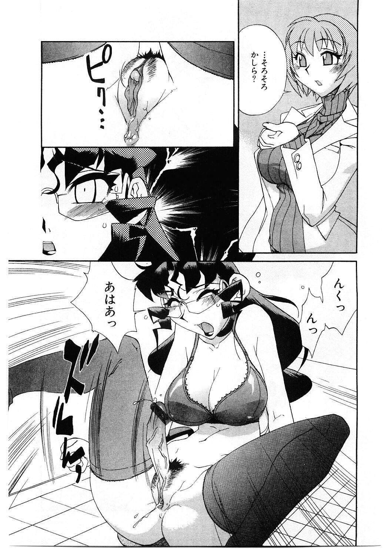Kyouiku Shidou Kisaragi Sensei 67