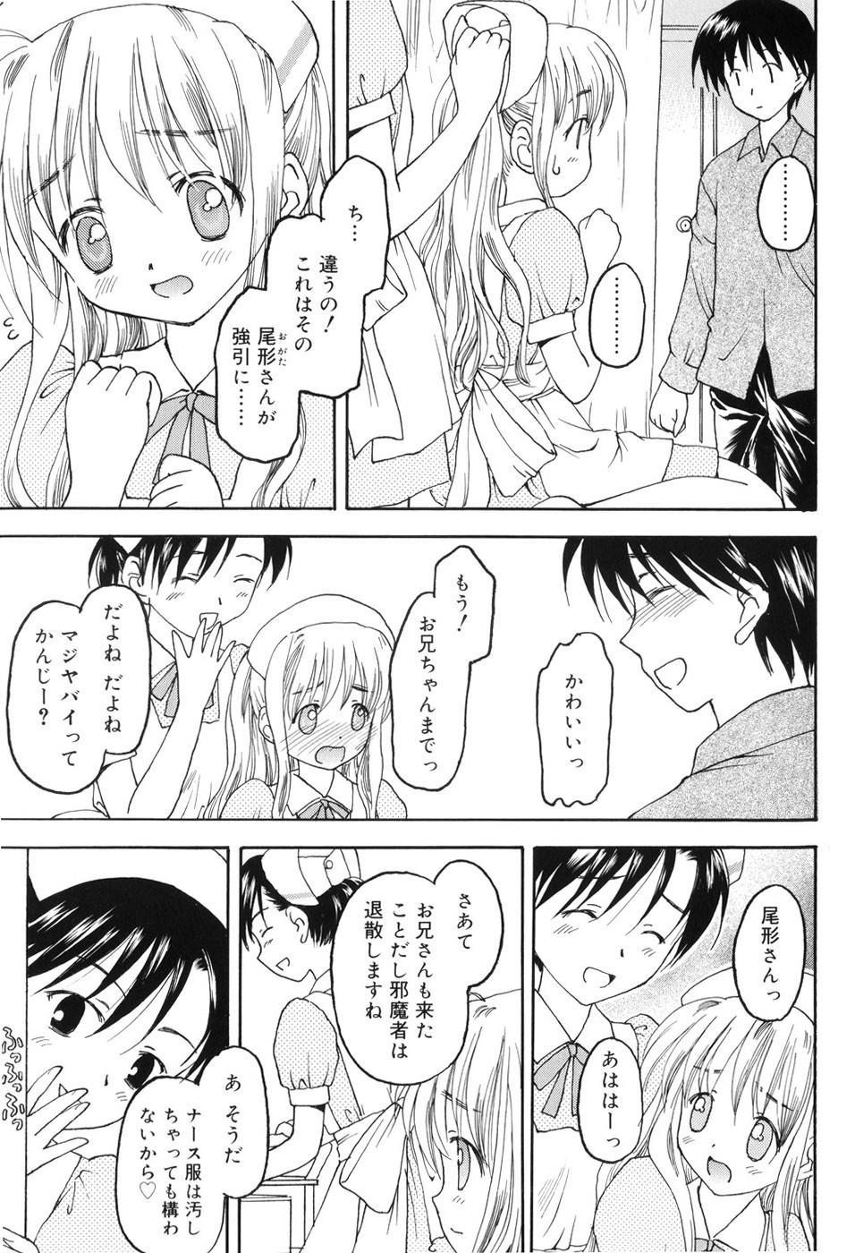 Towa ni Imouto wo Aisuru Koto wo Chikaimasu 37