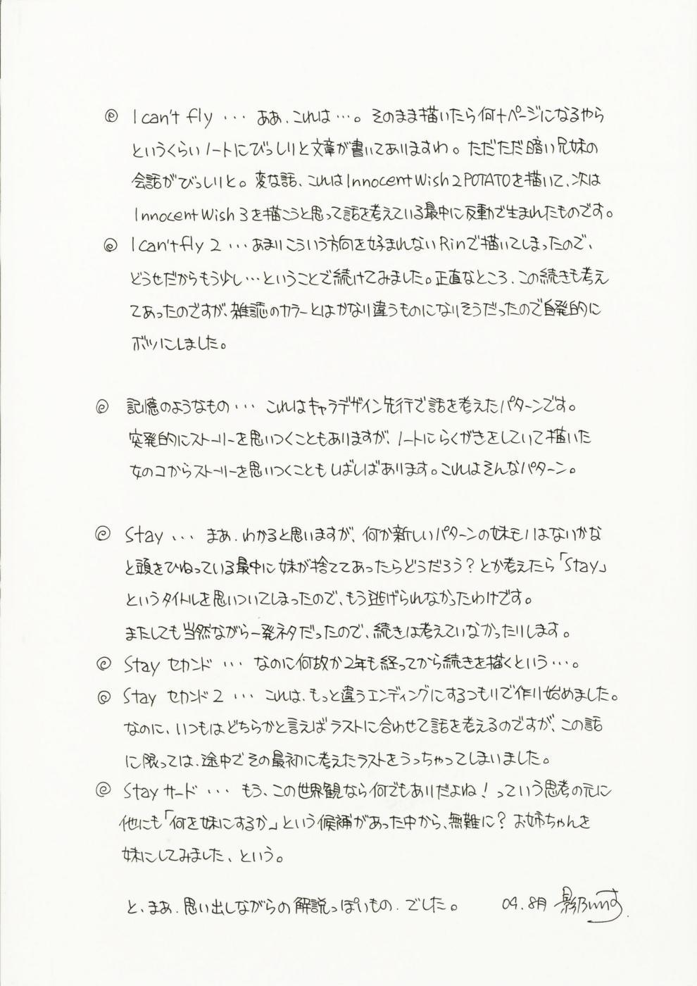 Towa ni Imouto wo Aisuru Koto wo Chikaimasu 6