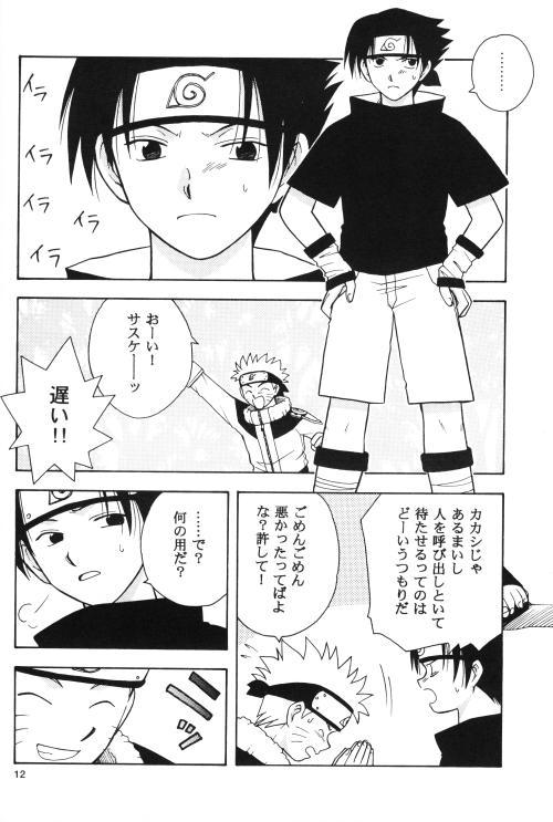 Daijoubu My Friend 10