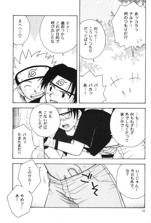 Daijoubu My Friend 11