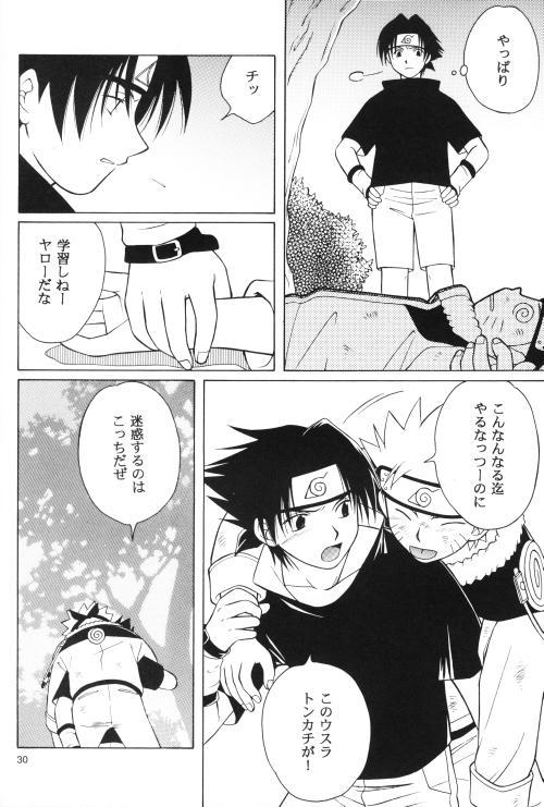 Daijoubu My Friend 28
