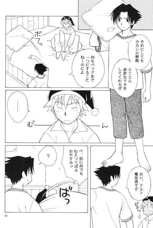 Daijoubu My Friend 30