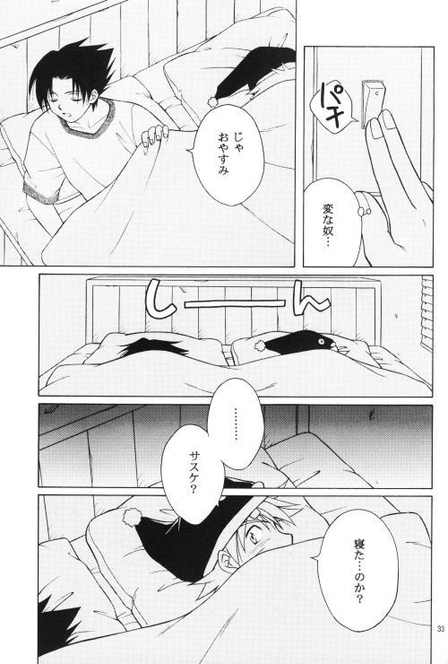 Daijoubu My Friend 31