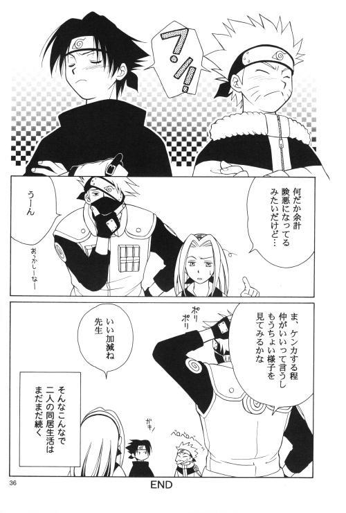 Daijoubu My Friend 34