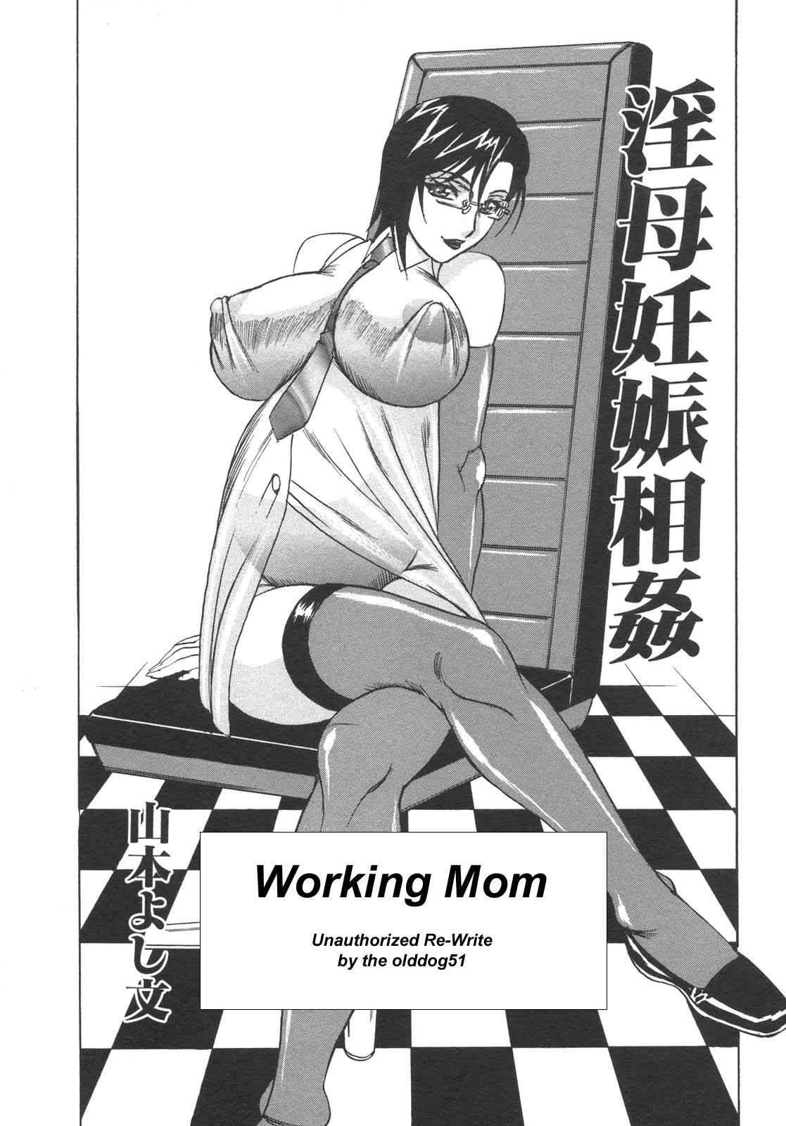 Working Mom 0