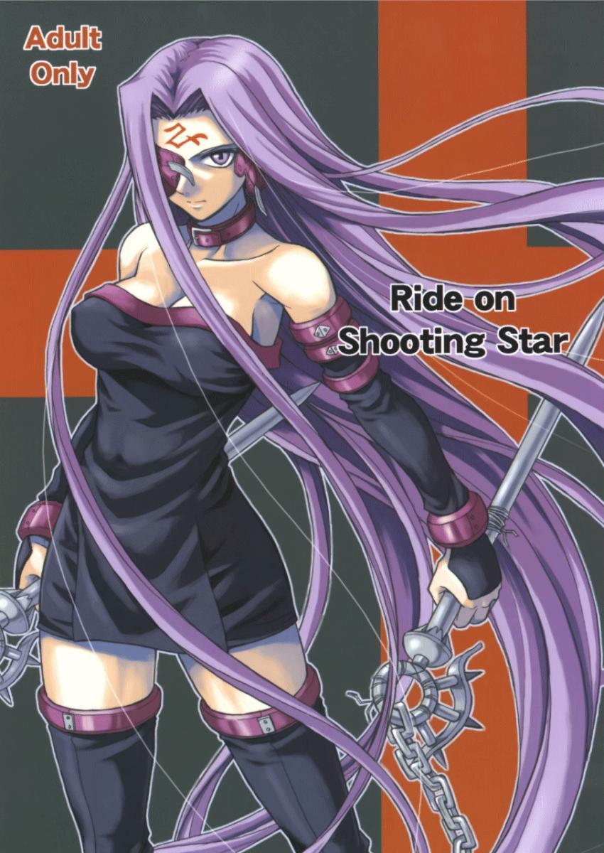 Ride on Shooting Star 0