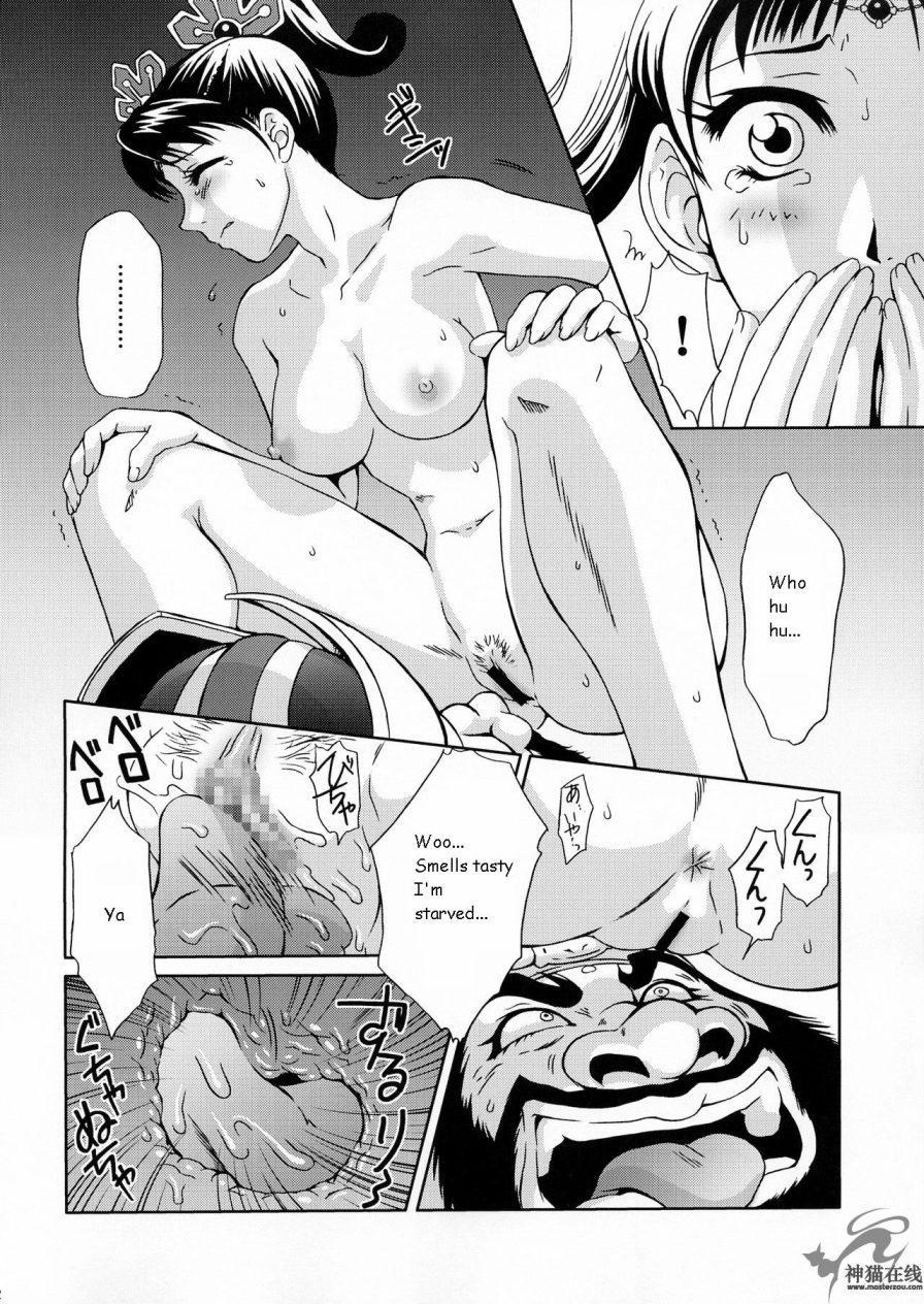 In Sangoku Musou 2 10