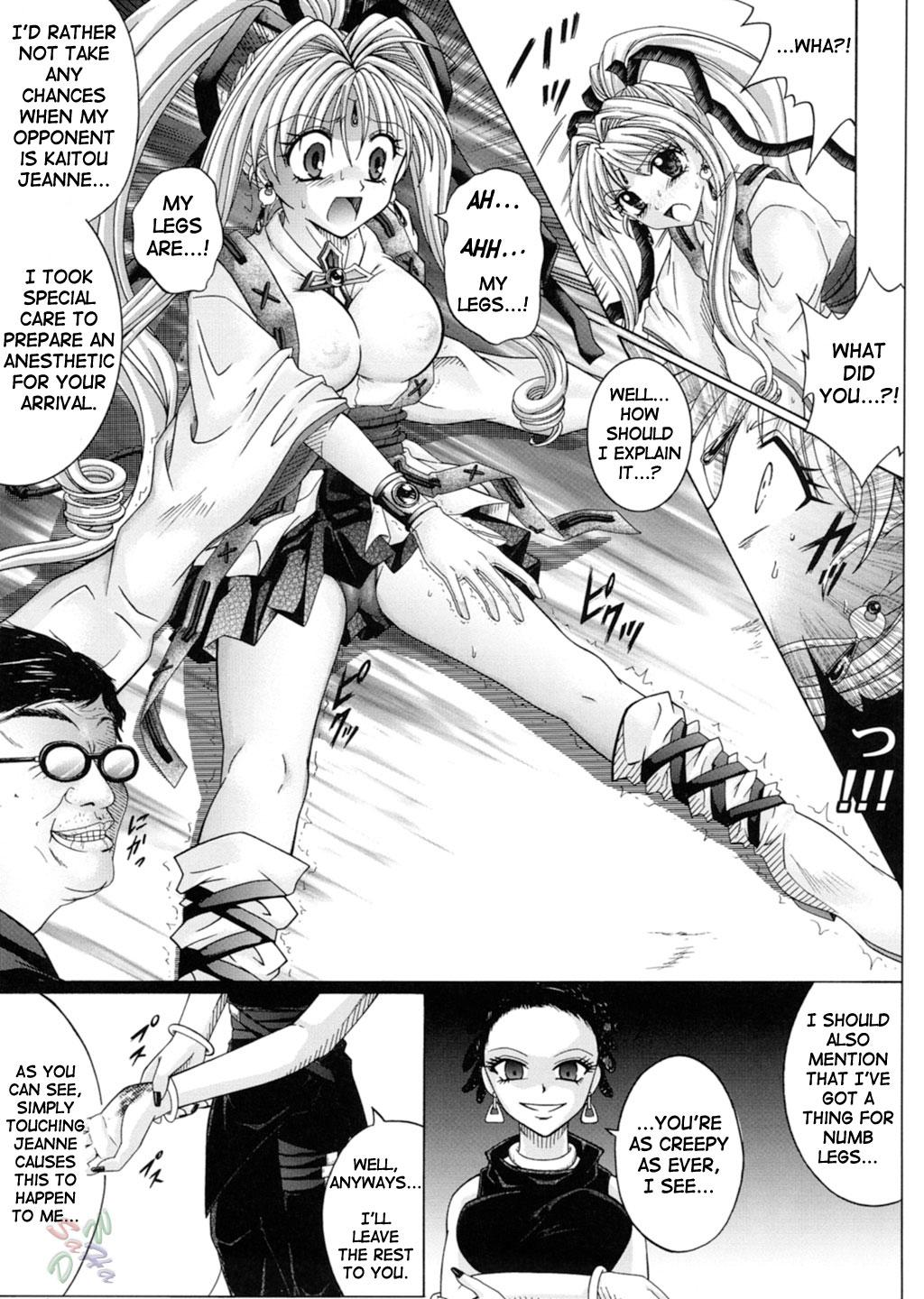 Rogue Spear 3 15