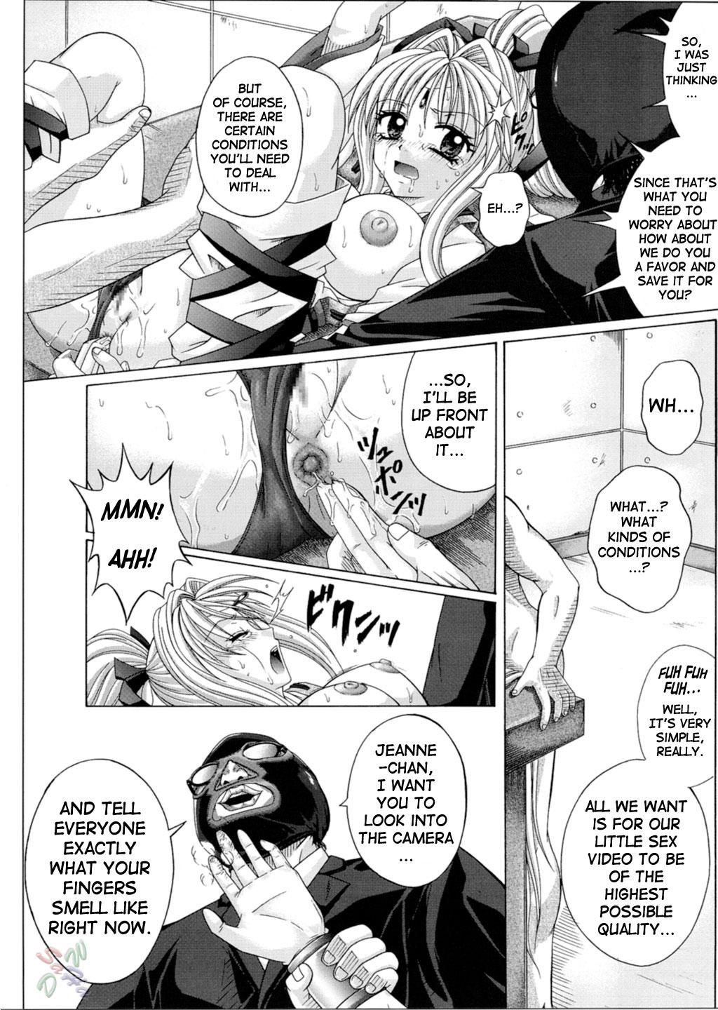 Rogue Spear 3 40