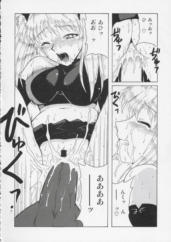 if CASE 01 Sawachika Eri 16