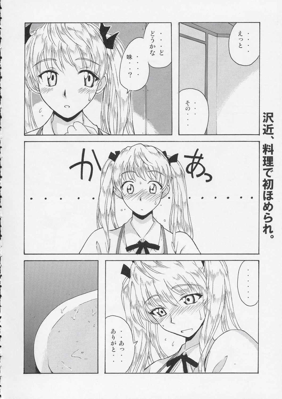 if CASE 01 Sawachika Eri 4