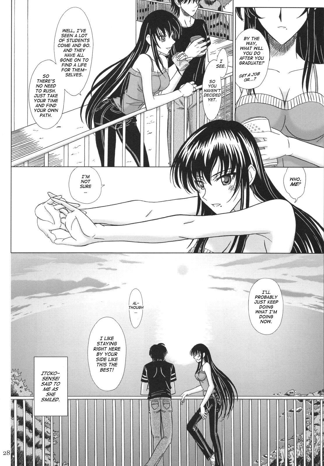 Itoko Sensei to Love Love Natsuyasumi | A Lovey Dovey Summer Break with Itoko-sensei 26