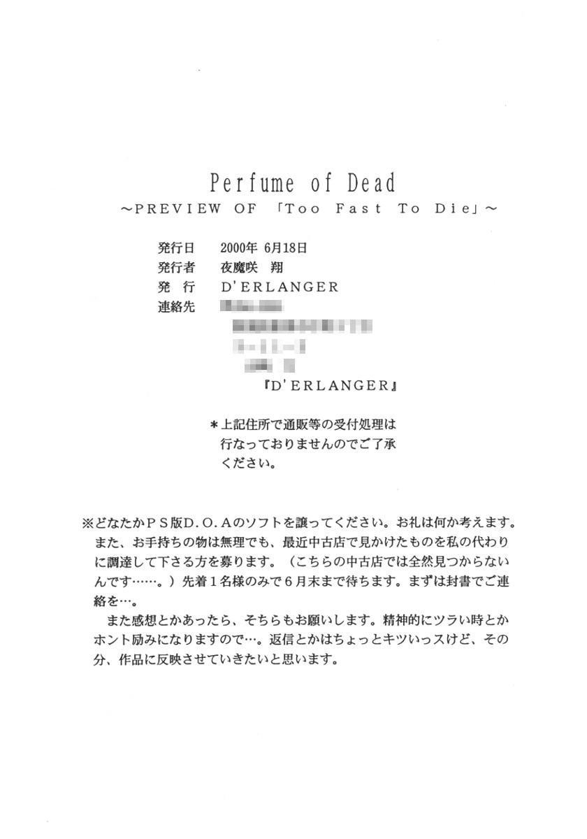 Perfume of Dead 12