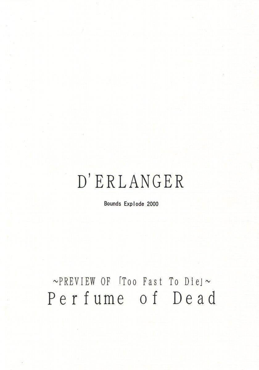 Perfume of Dead 13