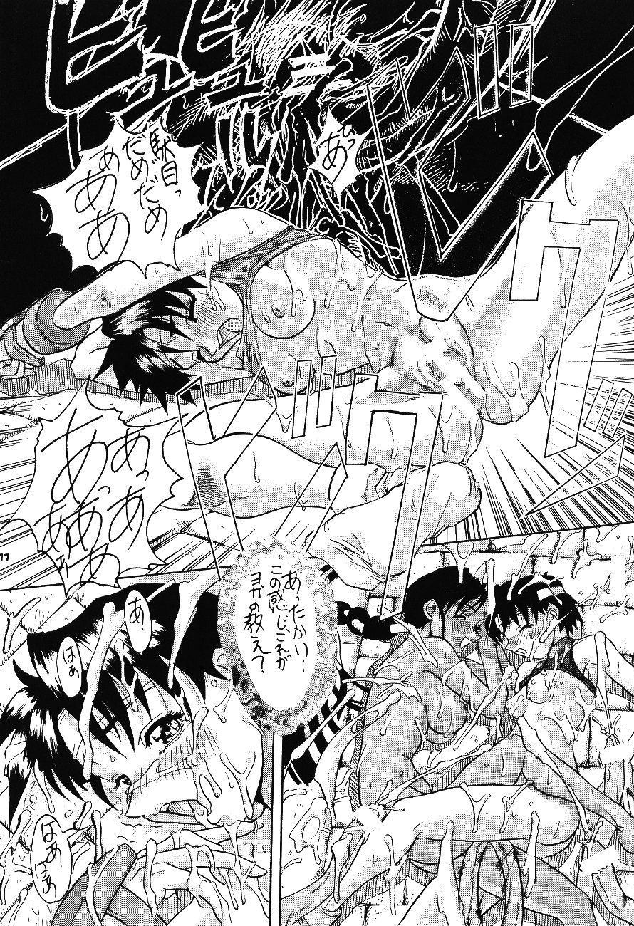 Choukami Gakkou Hakuou 15