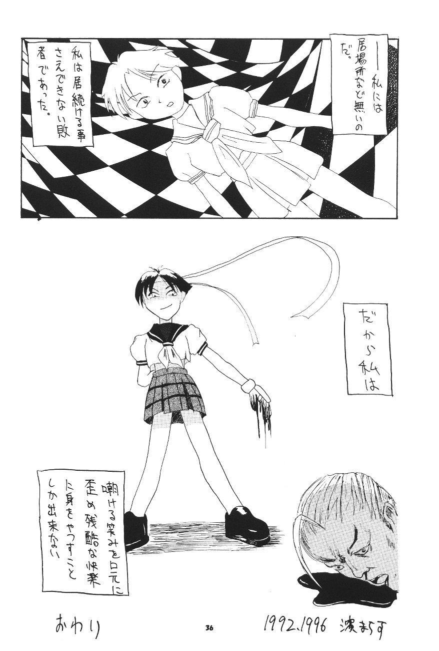 Choukami Gakkou Hakuou 34